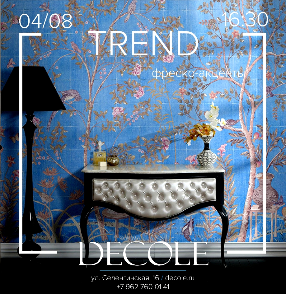 decole-trend affresco